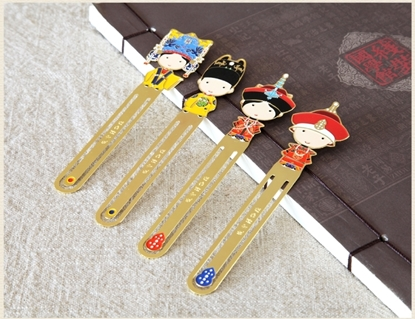 Picture of The Palace Museum Bookmark - The Emperor or Empress
