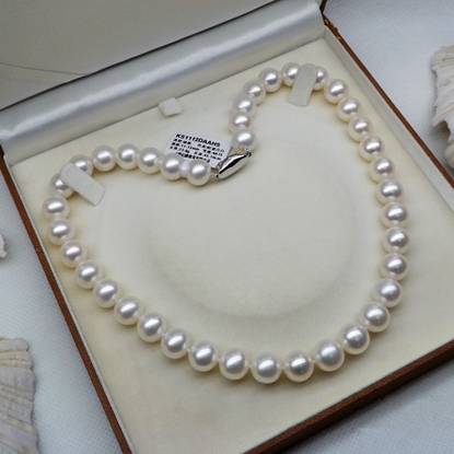 Picture of KAYS Top-level Mikimoto-style 11-12mm Rainbow Bright White Freshwater Pearl Necklace