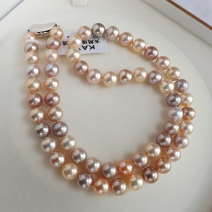 Picture of KAYS Glassy 6.5-7mm Calcedonio Freshwater Pearl Necklace