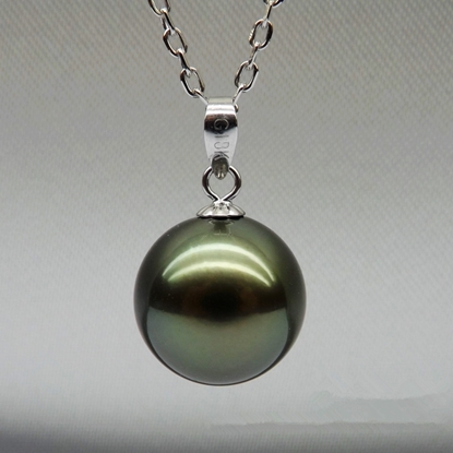 Picture of KAYS Flawless 11.3mm Tahiti Black Pearl Pendant